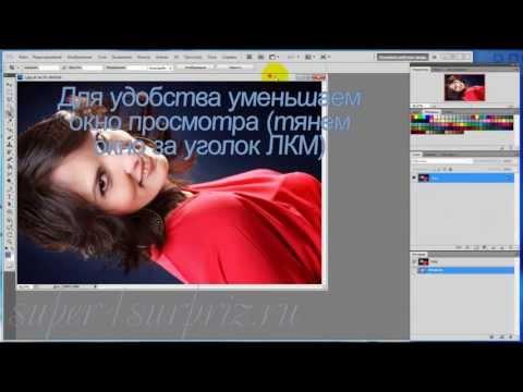 Как вставить вашу фотографию в готовый шаблон Photoshop