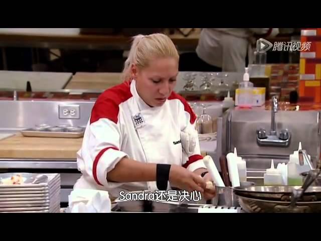 【地狱厨房】第十二季 第十一集 S12 E11