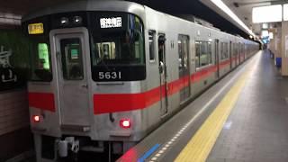 阪急・阪神 新開地駅