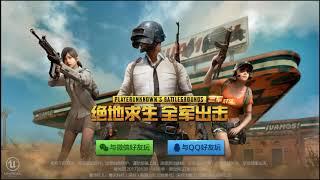Video Pubg Mobile  Hng dn to ti khon QQ  chi TIMI PUBG mobile download MP3, 3GP, MP4, WEBM, AVI, FLV November 2018