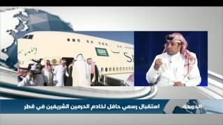 الركبان: المملكة هي صمام الأمان للدول العربية والأسلامية