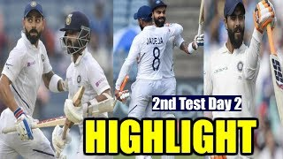 India vs South Africa, 2nd Test Day 2 Highlight -  Ind vs SA Live Cricket Score