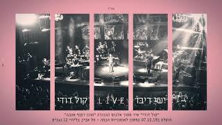 ישי ריבו - קול דודי   Ishay Ribo - Kol Dodi    LIVE