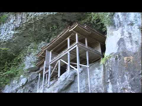 Japanese Architectural link with nature-PART 2