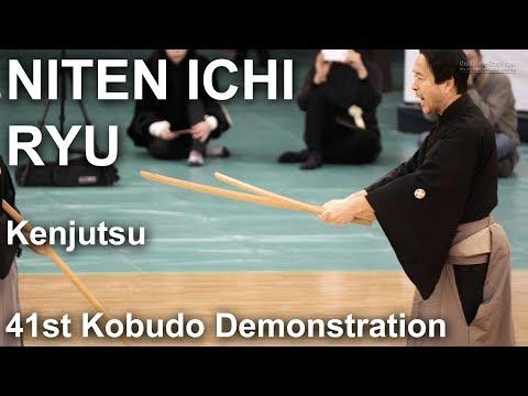 Noda-ha Niten Ichi-ryu Kenjutsu - 41st Kobudo Demonstration 2018
