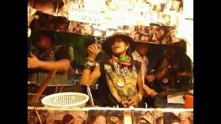 Таиские наркотики для туристов