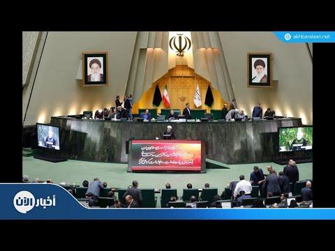 تقارير: معسكرات إيرانية تغذي داعش بالمقاتلين  - نشر قبل 4 ساعة