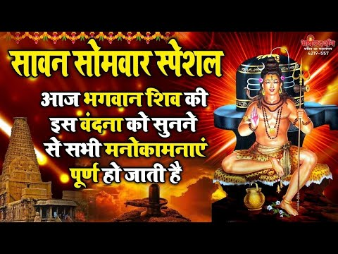 Live Bhakti :