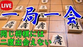 "【Live】期間限定""""永世七冠""""の免状。あれこれは購入すべきじゃないか・・・【2018/6/4】 thumbnail"