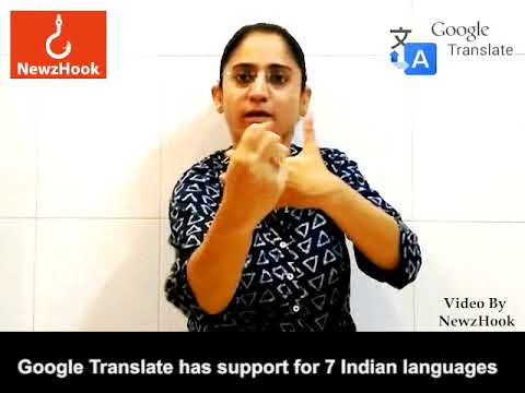 Google Translate has support for 7 Indian languages-Indian Sign Language News by NewzHook