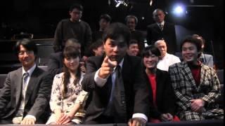 本日! 2月17日開演!! 謎のキューピー第6回公演「地獄の同窓会」!!! ...