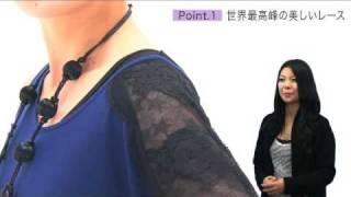 http://nami-kawahara.com/ アンティークレースアシンメトリードレス/May.6 Price ¥ 17850 ...