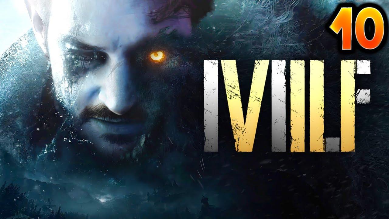 100% PRO GAMER !! LA MAX !! -Resident Evil 8 : Village- Ep.10 avec Bob Lennon