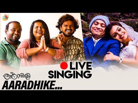 Download Lagu  ആരാധികയിലെ താരങ്ങൾ    Aaradike Song Team Interview   SoorajSanthosh , Madhuvanthi Narayan Mp3 Free