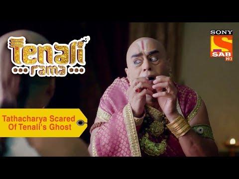 Your Favorite Character | Tathacharya Is Scared Of Tenali's Ghost | Tenali Rama