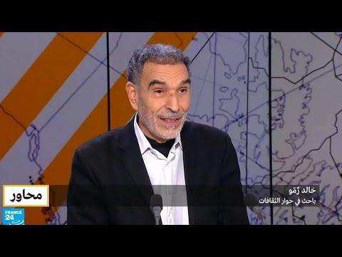محاور مع خالد رُمّو: -الروحانيات- في مواجهة -التشدد-  - نشر قبل 3 ساعة