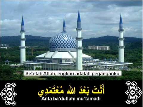 Qasidah Ya Imam al rusli يَا إِمَامَ الرُّسْلِ