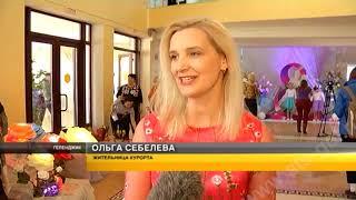Новости 07 03 19