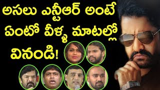 Tollywood Celebrities about Jr Ntr | #ntr | #jailavakusa | About Jr ntr | friday poster | 2017