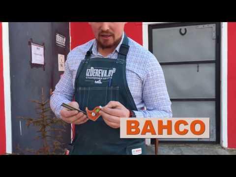 Комбинированный угольник BAHCO CS - краткий обзор