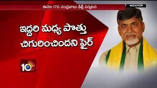 CM Chandrababu Special Strategies On Elections 2019 | Amaravathi | 10TV