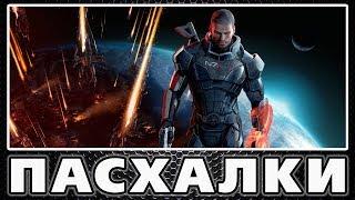 видео Mass Effect 2 - обзор игры, прохождение, секреты и многое другое