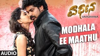 Download Hindi Video Songs - Modhala Ee Maathu Full Song Audio || Vardhana || Harsha, Neha Patil, Chikkanna || Kannada Songs 2016
