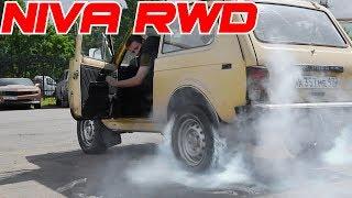 Построили Дрифт-НИВУ за 1,000 рублей!
