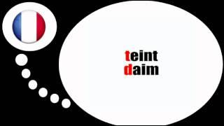 урок французского языка = Фонетика # т д