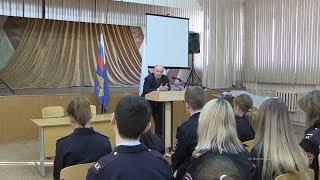 Общественный совет провёл урок правовой грамотности для кадетов полицейских классов