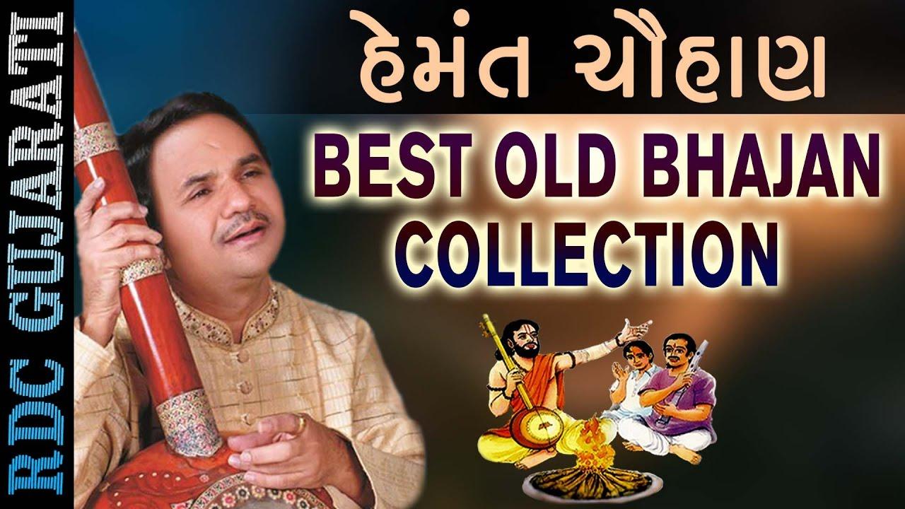 Old gujarati bhajans lyrics
