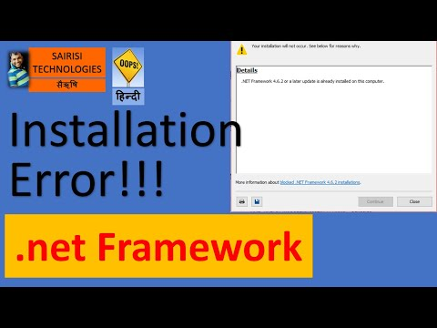 How To Fix Dot Net Framework Is Already Installed On This Computer