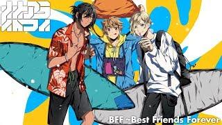 オオアライトライ - BFF ~Best Friends Forever