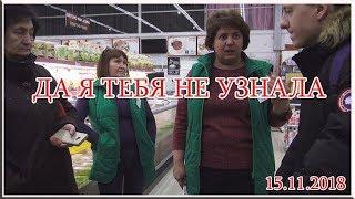 Хрюши Против - Лениногорск - Да я тебя не узнала