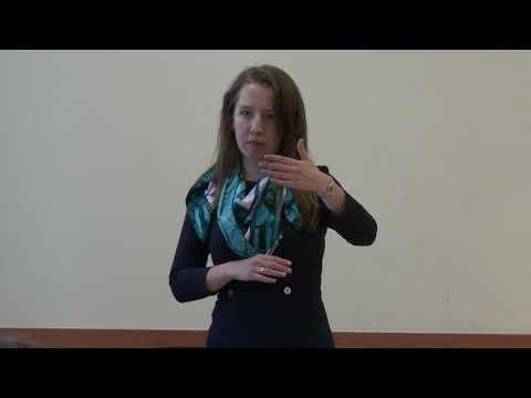 Лекция Софьи Донец «Актуальные вопросы денежно-кредитной политики»