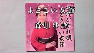 輝け☆関西歌の陣 ~集え歌謡の歌力~での歌唱ステージより.
