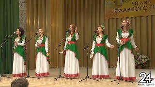 Новости Альметьевска эфир от 4 декабря 2018 года