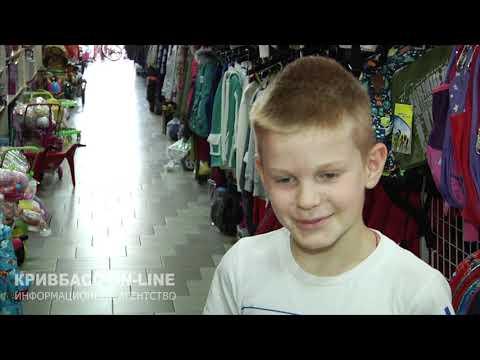 krnews.ua: krnews.ua - Школьную форму отменили: в Кривом Роге рассказали, в чем отправлять ребенка на учебу