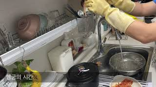 (설거지Vlog)돼지고기 수육 해먹은 날의 설거지. 일…