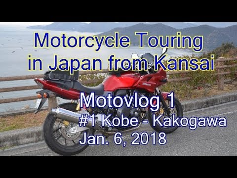【Motovlog 1 Harima Seaside Line】#1 Kobe - Kakogawa