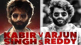Kabir Singh Vs Arjun Reddy Scenes compilation