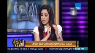 ppمساء القاهرةp..تعليق الشيخ الاباصيري وطارق عبد الجابر علي إتهامات الإخوان بالتورط في إشعال الحرائق