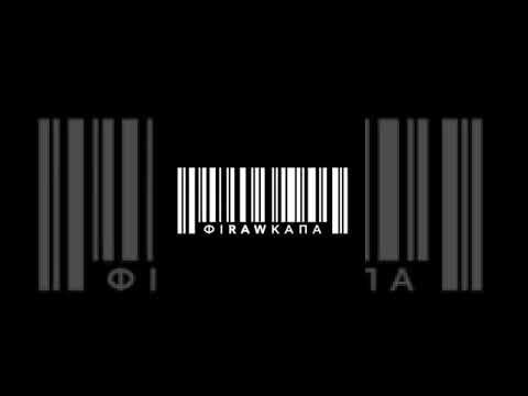 ΜΟΥΝΤΟΣ - NEW ERA(OFFICIAL AUDIO)