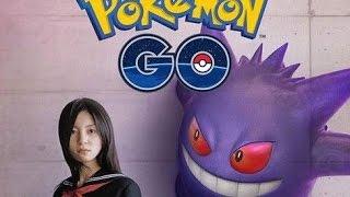 El Lado Oscuro de Pokemon Go