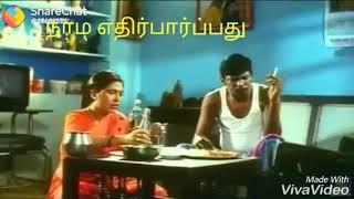 Alagana manaivi Alagana  thunaivi Whatsapp status song