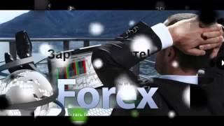 forex4you отзывы 2014