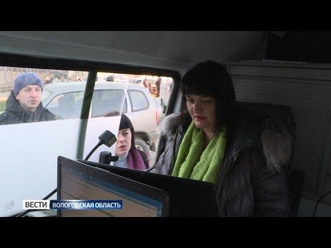 Рейд судебных приставов: у должницы за тепло арестовали автомобиль