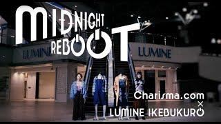 ルミネ池袋×Charisma.comスペシャルムービー「Hello 2〜Midnight Reboot...