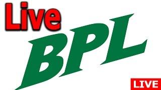BPL Live Streaming HD || বিপিএল লাইভ দেখুন এন্ড্রয়েড মোবাইলে || 2016