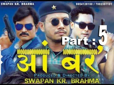 ANG BORO Part 5 Official Full HD Movie II A Bodo Feature Film 2017 II By Swapan Kr. Brahma